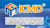 第30届中国国际医疗器械设计与制造技术(春季)展览会