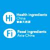 第二十二届健康天然原料、食品配料中国展