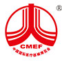 2020中国国际医疗器械博览会(CMEF)