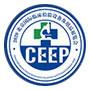 2020北京临床检验设备及用品展览会