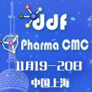 双会齐放 | 高端复杂制剂(DDF2020)&创新药CMC峰会