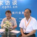 中国电子学会洁净技术分会王尧主任、苏州市洁净产业协会张俊峰会长访谈
