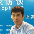 江苏泰康生物医药有限公司高级副总裁-黄岩山专访