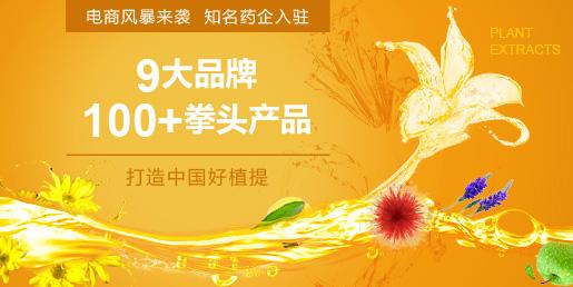动动手指,赞一赞你心目中的中国好植提!