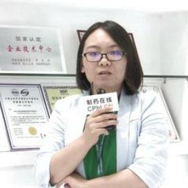 晨光生物科技集团股份有限公司-卢颖