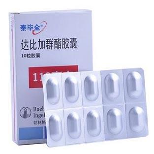 新一代口服抗凝药达比加群酯市场看好 将达亿元规模