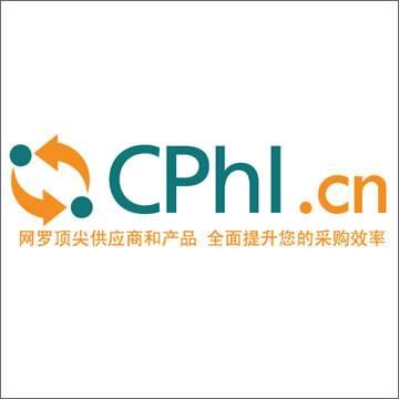 在cphi武汉制药企业可就药品进行询盘