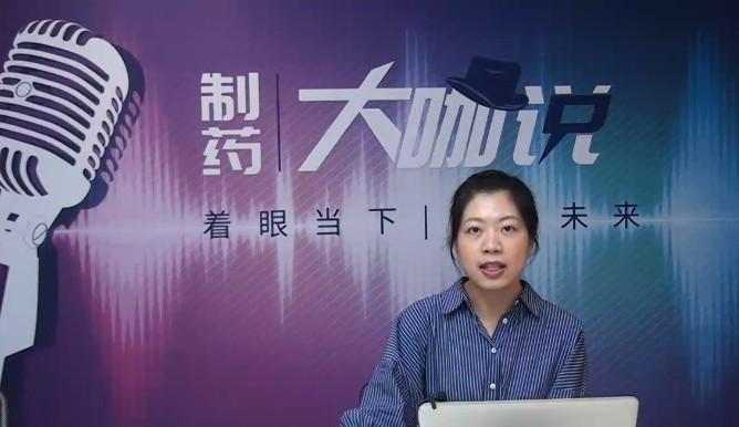赛默飞LCMS大分子应用工程师张晓夕