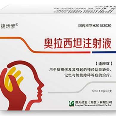 银发潮推动奥拉西坦市场走强 注射剂型受青睐