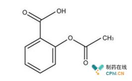 阿司匹林结构式