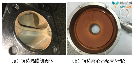 """图5 铸造原材料引起的严重""""红锈"""""""