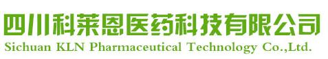 四川科莱恩医药科技有限公司坚持环保的生产理念