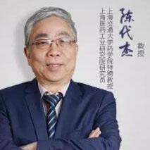 CPhI开讲啦 | 第9期报名:交大陈代杰教授详解细菌耐药性发展与新药研发