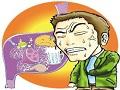 中药用于非糜烂性胃食管反流病究竟效果如何?