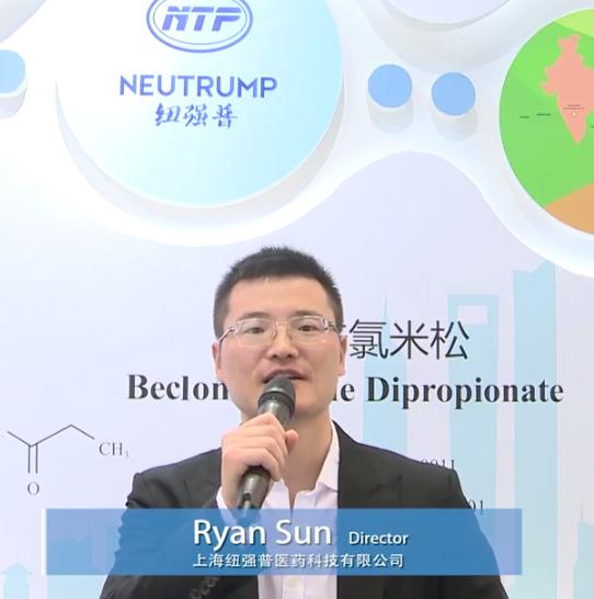 上海纽强普医药科技有限公司--Ryan Sun
