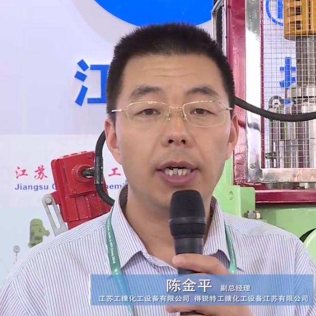 江苏工搪化工设备有限公司--陈金平