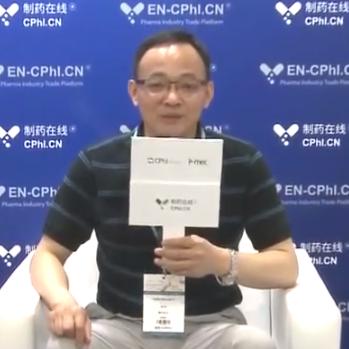专访:大连医诺董事长吴文忠博士@CPhI & P-MEC China 2018