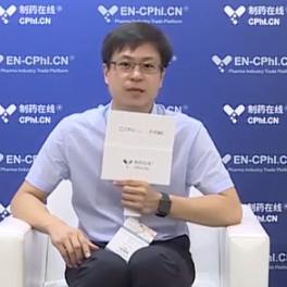 专访:艾美科健李德谦总经理@CPhI & P-MEC China 2018