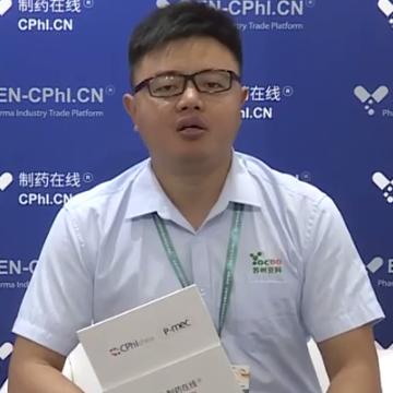 专访:苏州亚科销售副总监李程斌@CPhI & P-MEC China 2018
