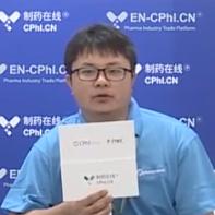 专访:天津博纳艾杰尔夏立雷经理@CPhI & P-MEC China 2018
