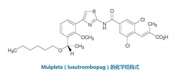 Mulpleta化学结构式