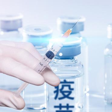 人大常委会修正《药品管理法》,重点布局疫苗立法完善