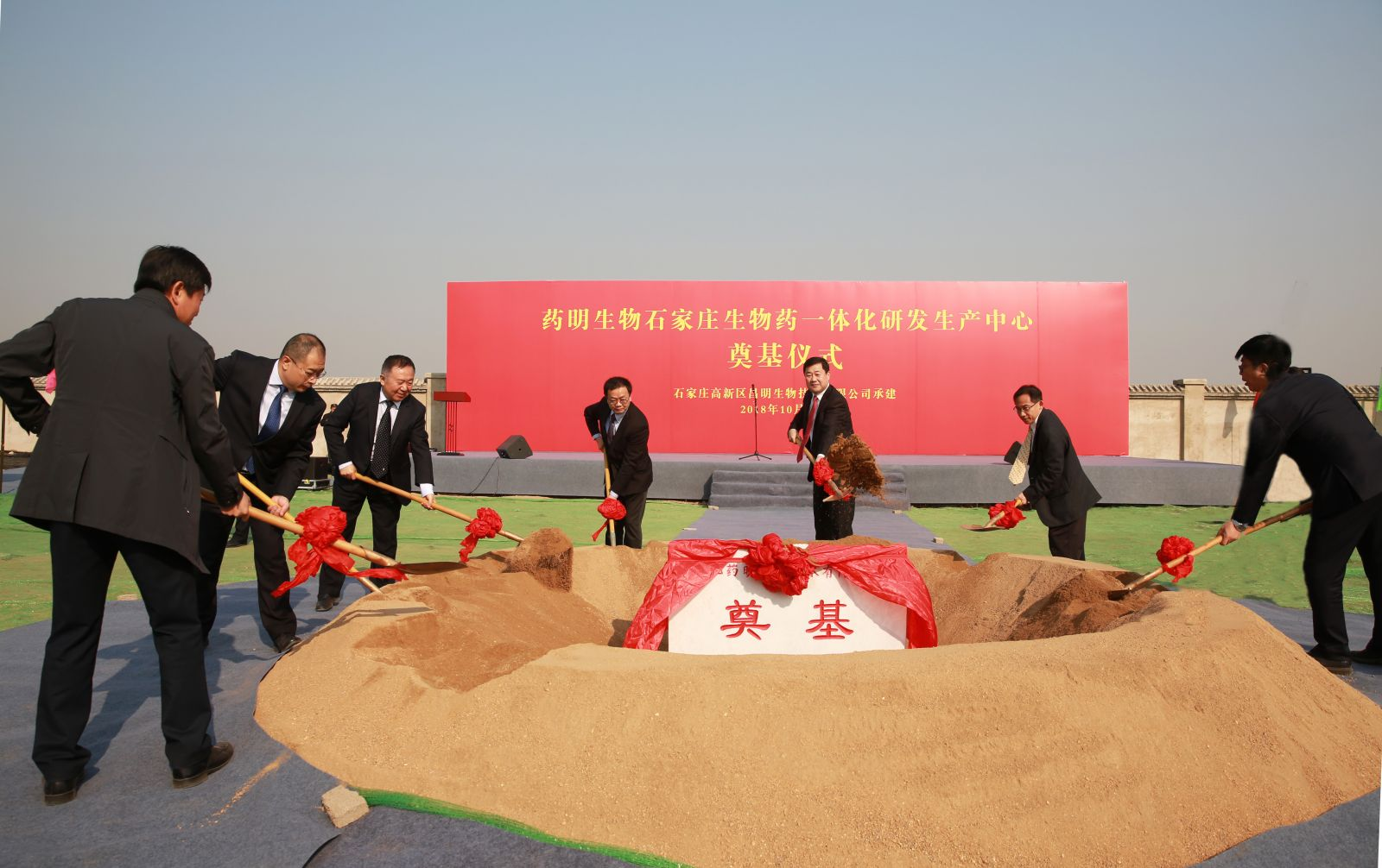 WuXi Biologics Commenced Construction of 48,000L Biologics Commercial Manufacturing Center in Shijiazhuang