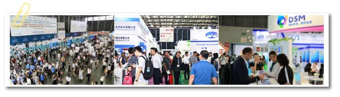CPhI China 2019兽药及饲料专区