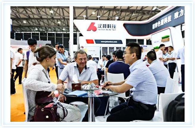 LABWorld China 2018 云集众多国际买家