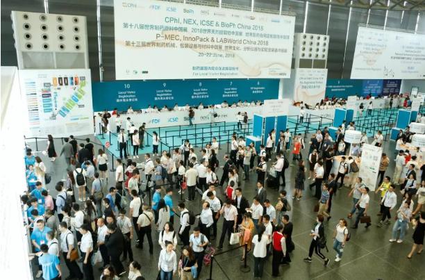 bioLIVE China 2019全新升级