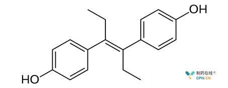 己烯雌酚分子结构