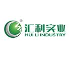 汇利实业倾力打造中国医药包装一流品牌