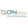 CPhI China Logo
