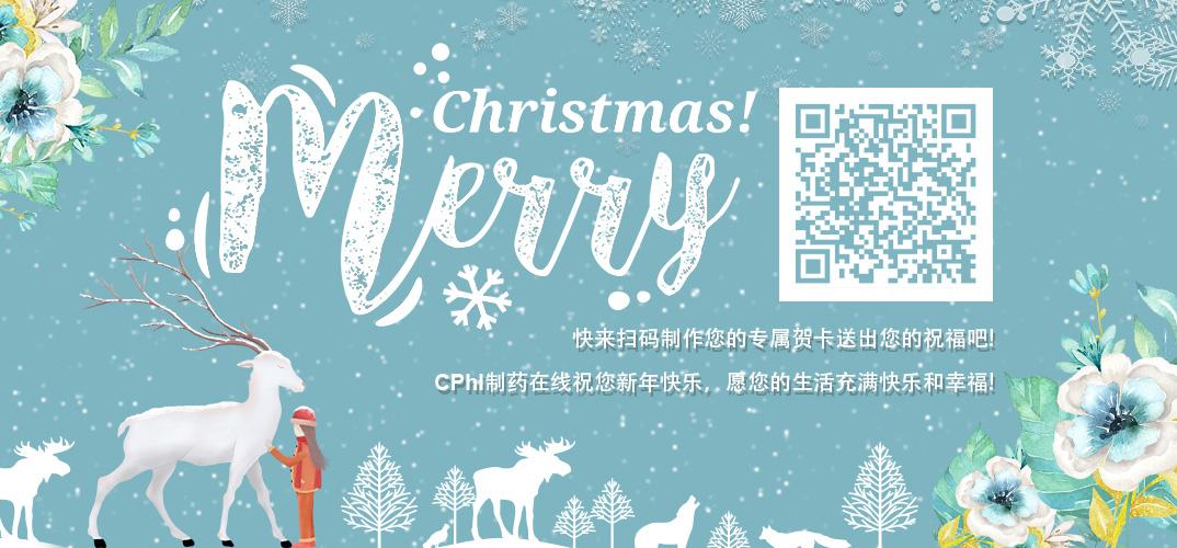定制您的专属贺卡 | 送出最美好的新年祝福!