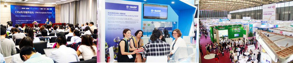 PharmaExcipients China 2019 to Embark on a New Journey!