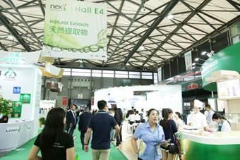 NEX China 2018 at a Glance