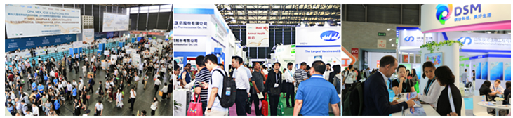 Animal Health & Feed Zone of CPhI China 2019 to Build a New Benchmark for the Industry