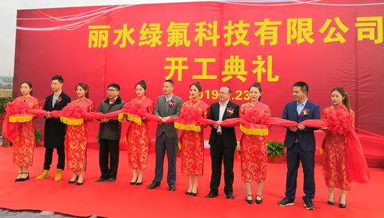 艾琪康医药科技(上海)有限公司获杭州诚和创业投资有限公司领投的数千万融资