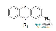 吩噻嗪药物母核