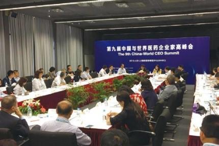 China Pharma Week