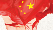 U.S. government forces Chinese divestiture in health data startup PatientsLikeMe: report