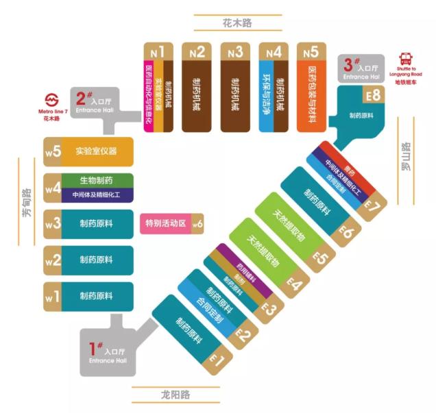 CPhI & P-MEC China 2019展会平面图