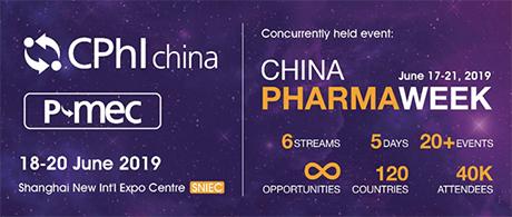 CPhI China 2019时间