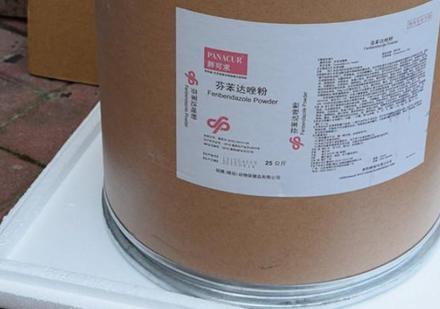 单桶装芬苯达唑粉