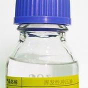 中药挥发油的提取分离及其抗高血脂作用
