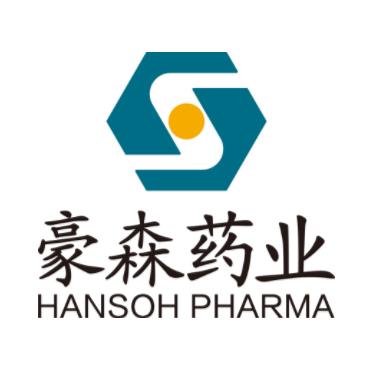 蓄势待发:豪森研发投入增长53%,100在研,4个1.1类新药有望2年内获批