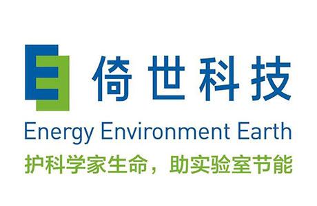 倚世节能科技(上海)有限公司