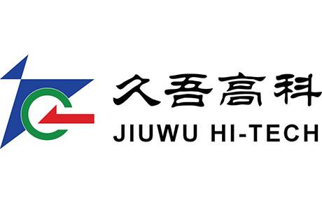 江苏久吾高科技股份有限公司