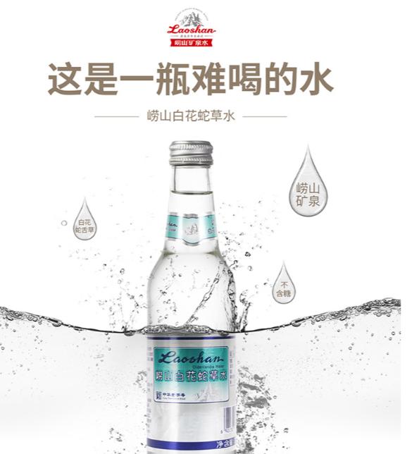 神秘东方药水