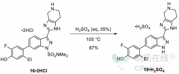 N,N-二甲基磺酰胺保护基脱除